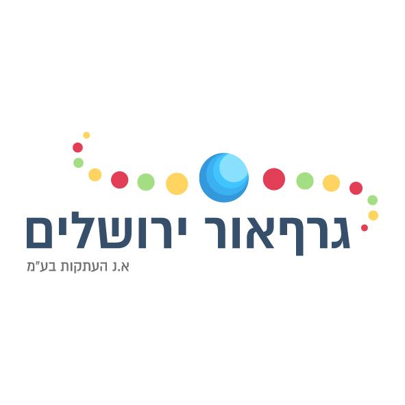 גרףאור ירושלים בית דפוס