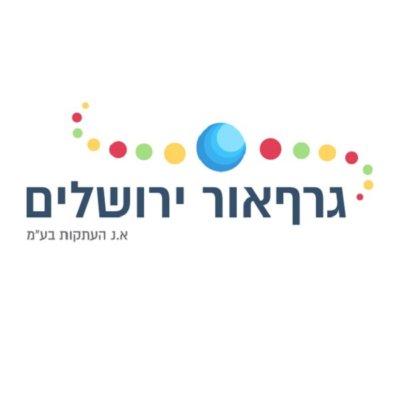 לוגו גרףאור חדש