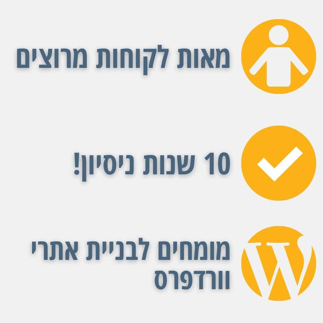 3 icons